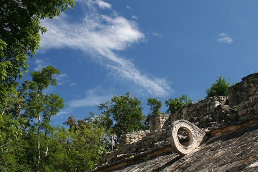 Stone ring at a ball court near Grupo Cobá